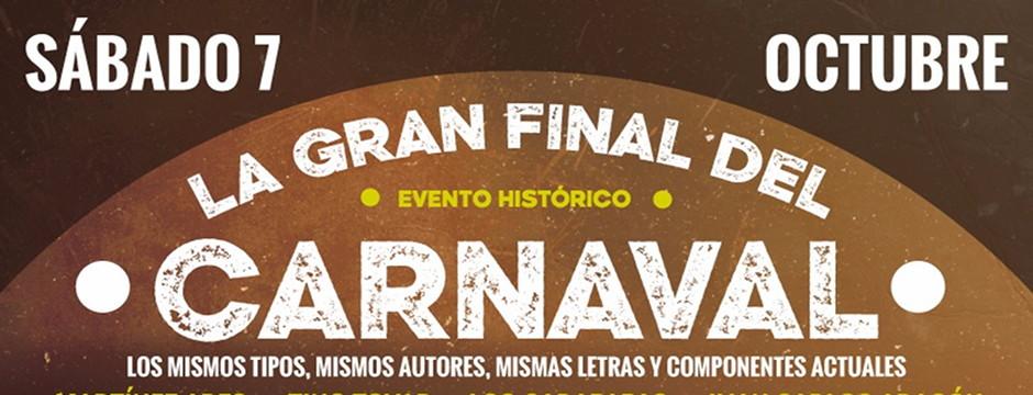 La Gran Final del Carnaval. Sábado 7 de Octubre de 2017. Auditorio Rocío Jurado.