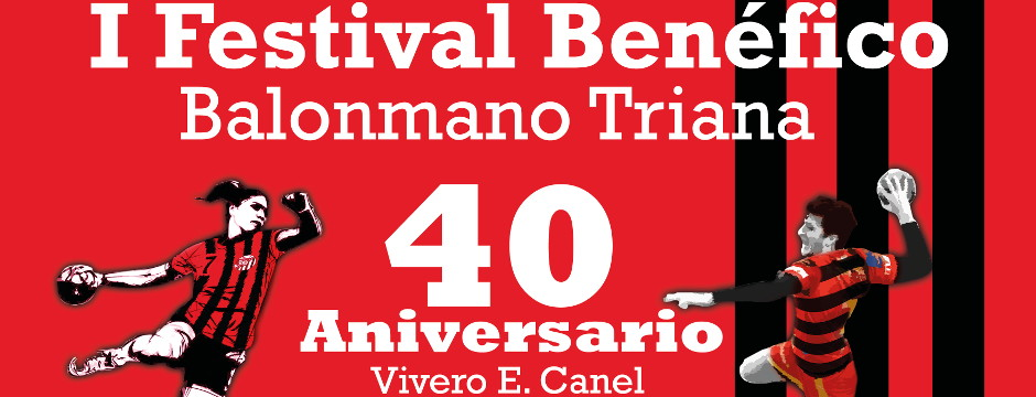 I Festival Benéfico Balonmano Triana. Miércoles 28 de Febrero de 2018. Auditorio Rocío Jurado.